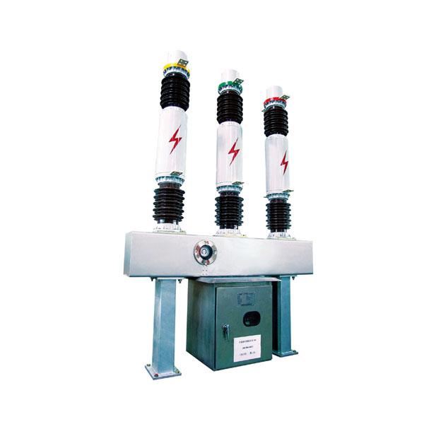 LW8A-40.5 SF6 Circuit Breaker